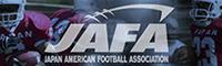 公益社団法人 日本アメリカンフットボール協会