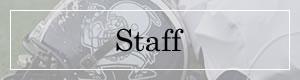 大阪産業大学附属高等学校 アメリカンフットボール部応援サイトのスタッフ紹介